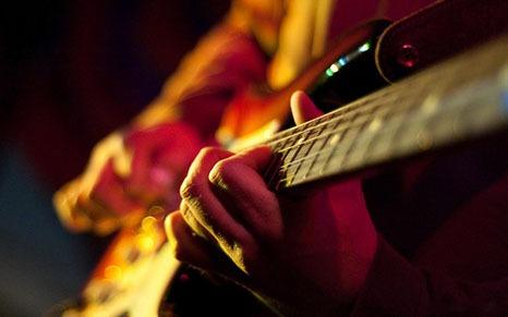 аранжировка гитара